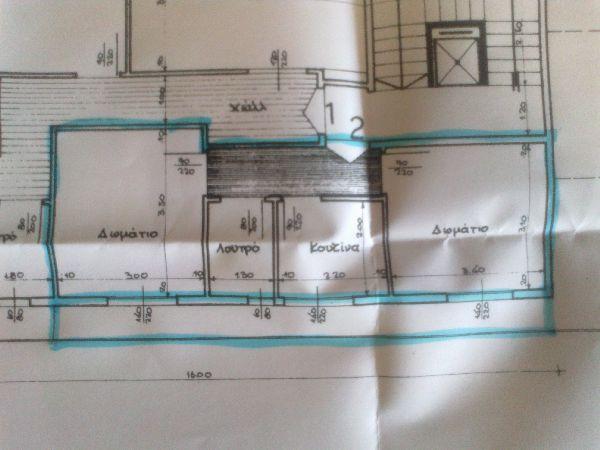 Общий план квартиры